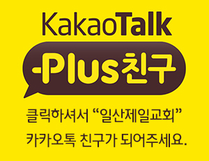 kakaotalk_friend(mini_1)